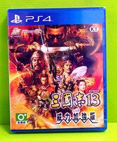 (刷卡價)  PS4 三國志13 With 威力加強版 合輯 中文版 含特點