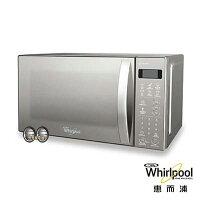 母親節微波爐推薦到Whirlpool 惠而浦 20L微電腦微波爐 WMWE200S就在元元家電館推薦母親節微波爐