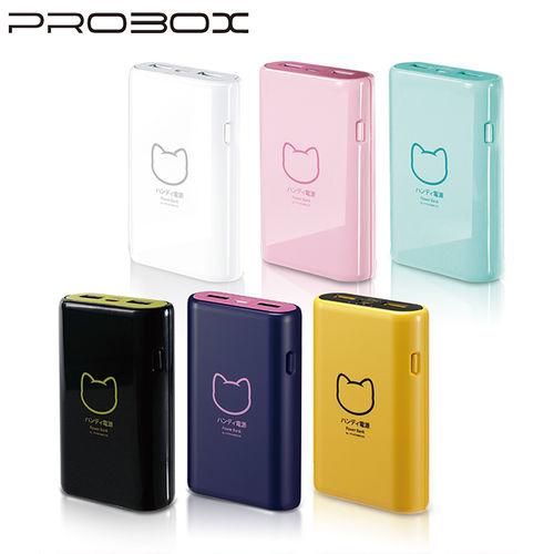 PROBOX 行動電源 7800mAh 貓之物語系列(三洋電芯) (六色)