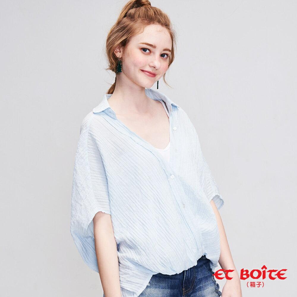 ET BOiTE 箱子 夏日渡假風綁結襯衫(淺藍) 3