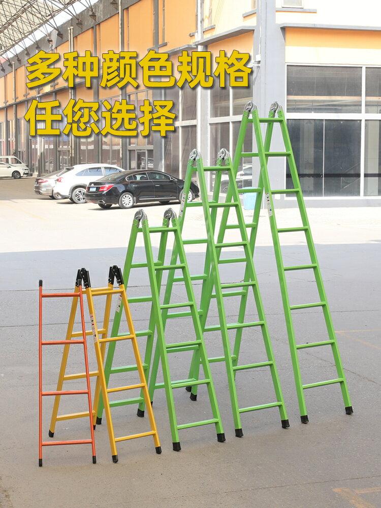 家用梯子 宜高家用人字梯工程加厚折疊室內外多功能雙側工業梯子2米7步合梯【星空物語】BT3