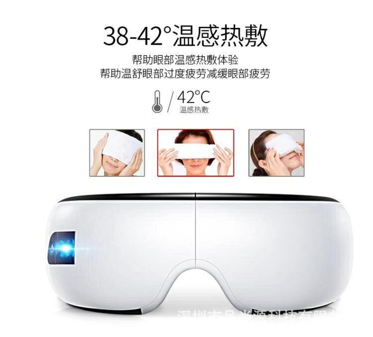 4D無線眼部按摩儀按摩眼睛罩眼部按摩器