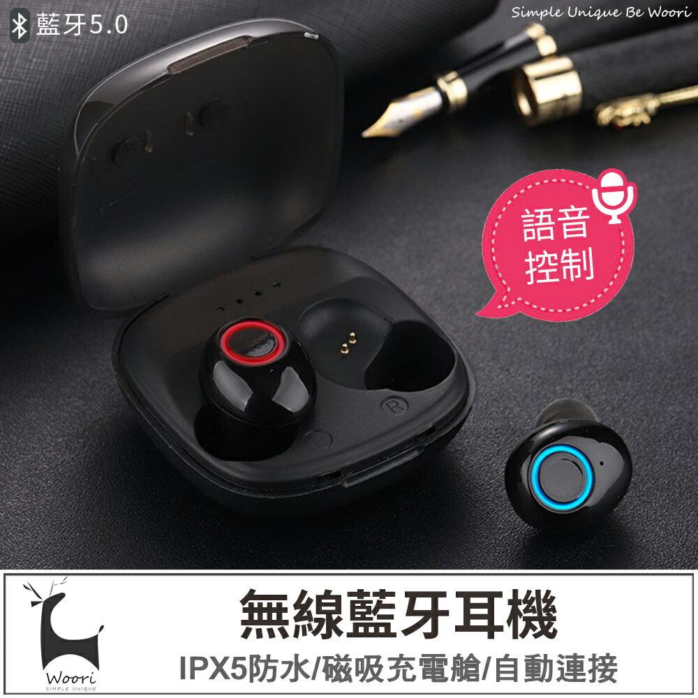 【公司貨】K11 防汗防水 5.0無線藍牙耳機 方盒運動藍芽耳機 聽音樂LINE通話 語音控制 雙耳獨立使用 磁吸充電盒 0
