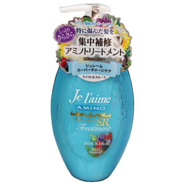 餅之鋪食品暢貨中心:KOSE-極致修護潤髮乳-清爽柔順型-500ml