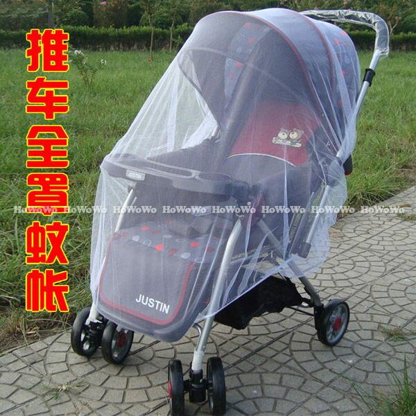 加大嬰兒手推車蚊帳 全罩蚊帳 (A型) JB0615