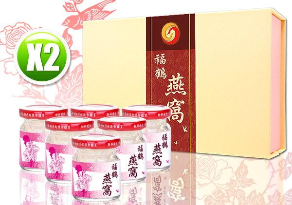 福鶴燕窩12入(60g瓶)(平均一盒2540元)-濃縮