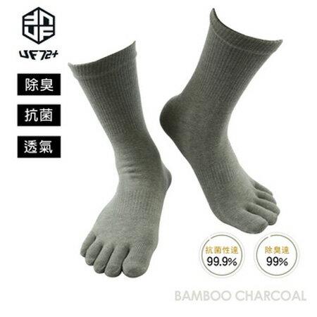 【UF72】elf 除臭 竹炭 頂級 五趾襪 UF7015 24-26 男女適用 (3色)(任選1件)