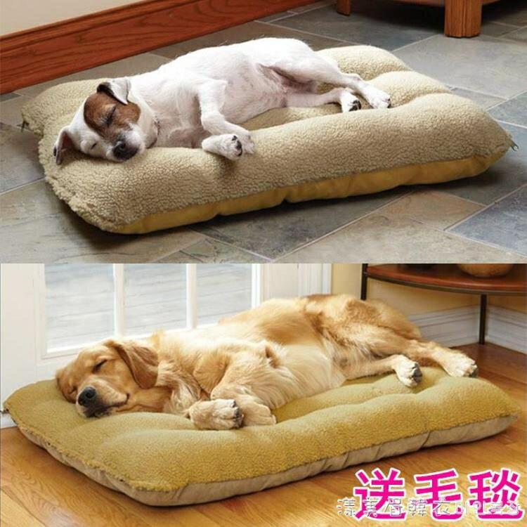 狗窩可拆洗冬天保暖泰迪寵物窩中大型犬金毛狗床狗墊子狗狗用品 NMS