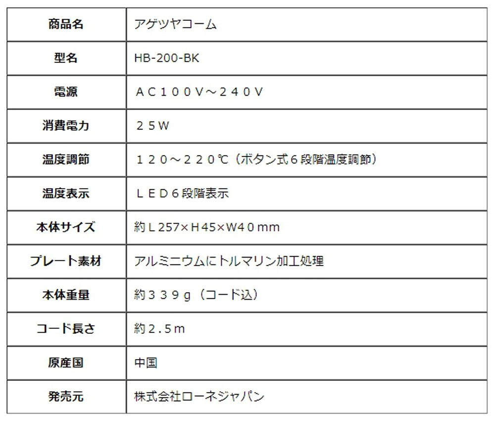 日本AGETUYA 美髮梳HB-200-BK / rasta-cx00-0765 / 日本必買 日本樂天代購(2580)。件件免運 6
