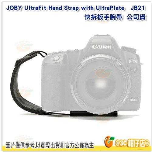 JOBY UltraFit Hand Strap with UltraPlate 快拆板手腕帶 JB21 台閔公司貨 0