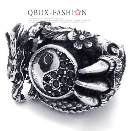 《 QBOX 》FASHION 飾品【W10022264】精緻個性太極磐龍鑄造316L鈦鋼戒指/戒環