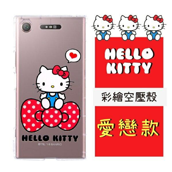 【HelloKitty】SONYXperiaXZ1彩繪空壓手機殼(愛戀)