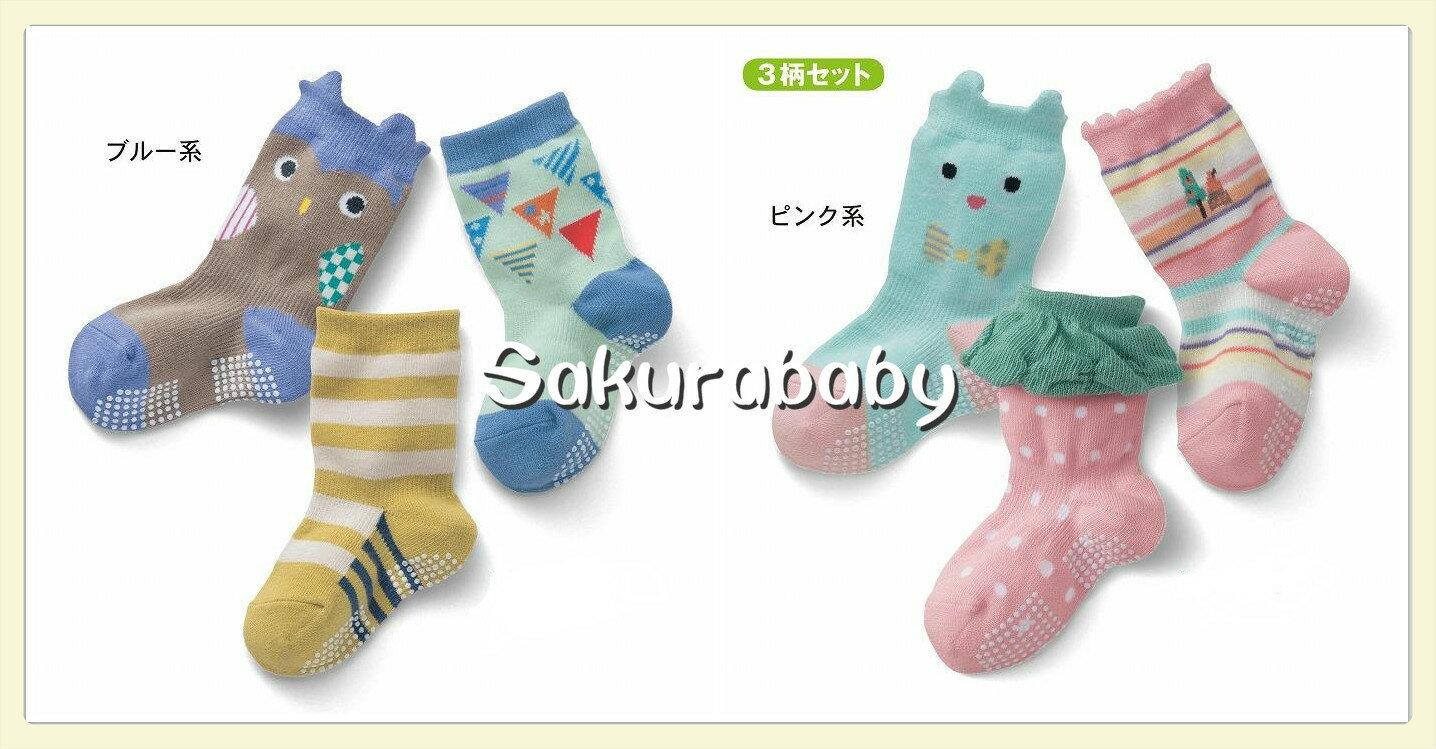 可愛 男童短襪 女童短襪 寶寶襪子 9~12cm 12~15cm _櫻花寶寶