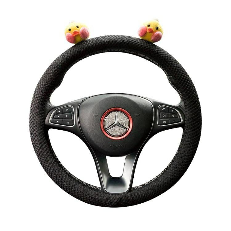 方向盤套汽車方向盤套女 夏季冰絲方向盤套車上裝飾車內通用把套 防滑防汗 雲朵走走