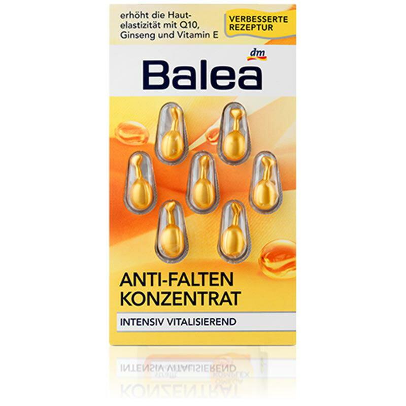 《德國空運》Balea 精華膠囊 (眼部/Q10)