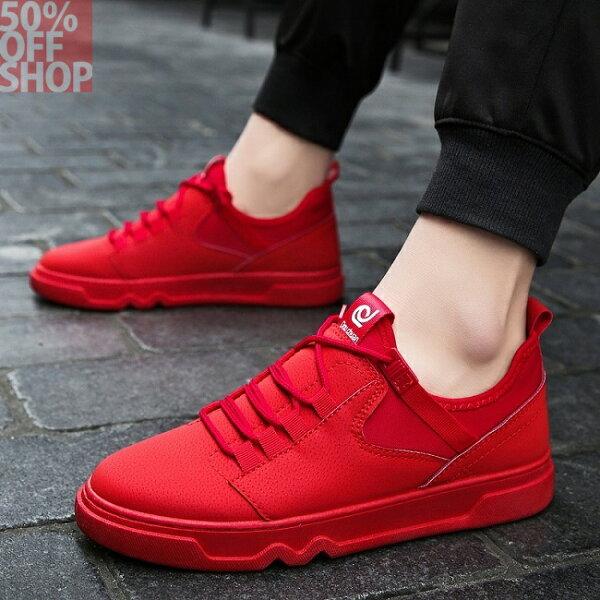 50%OFFSHOP小紅鞋休閒鞋男鞋韓版運動板鞋潮流低筒鞋-3色(40-44)【05AB035805SH】