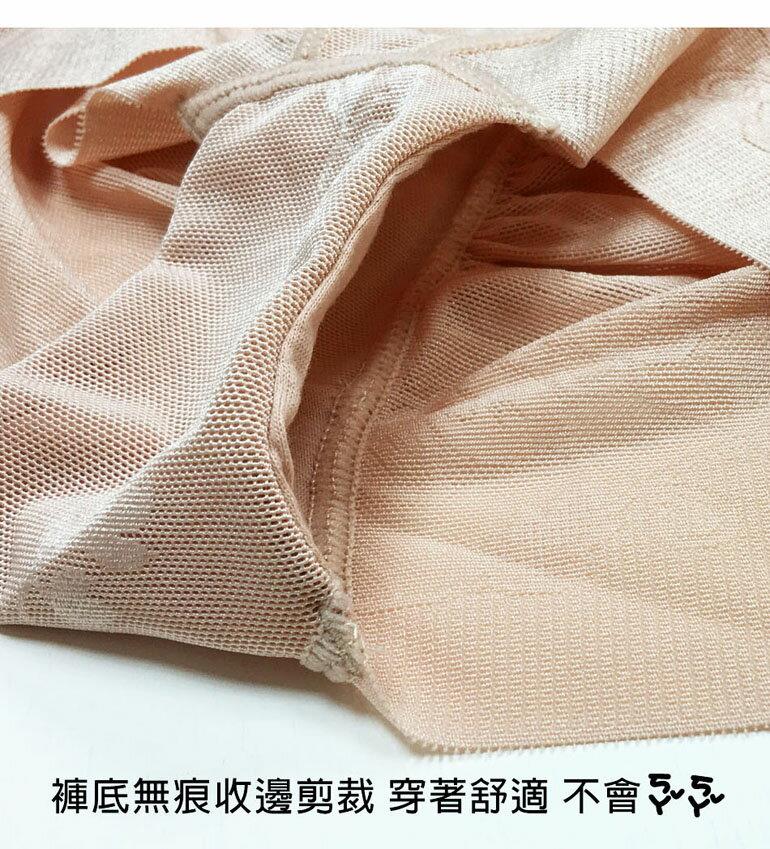 全館免運【Emon】700丹 無痕雕塑 機能美臀修飾短平口束褲(3件組) 7