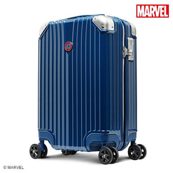 【加賀皮件】DESENO Marvel 奧創紀元系列 新型 拉鍊 20吋 旅行箱 行李箱 美國隊長 預購送好禮 CL2427【預購5/19出貨】