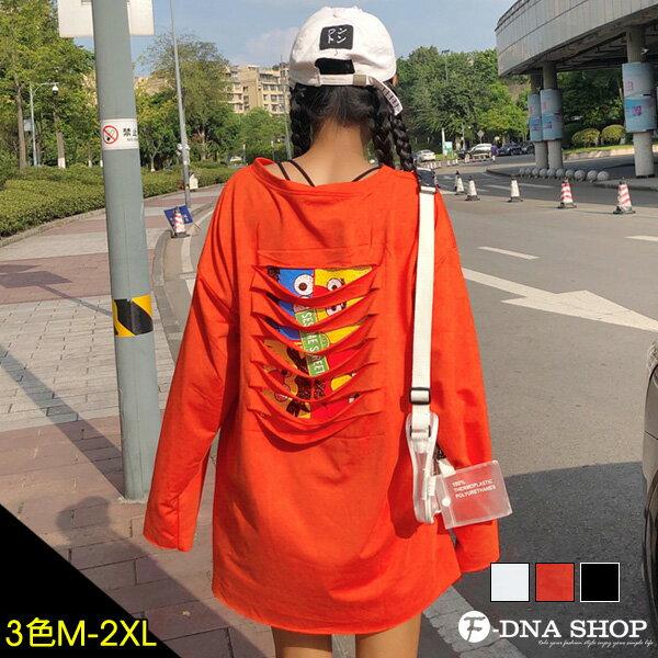 下殺269元★F-DNA★THEEND後割破卡通圖案圓領長袖上衣T恤(3色-M-2XL)【ET12838】