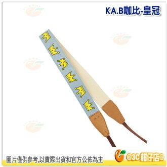 KA.B 咖比 皇冠 翻玩系列背帶 台灣製造 RX100M4 G7X EOSM3 GF7 J5