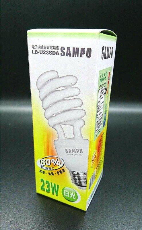含發票 團購價 聲寶SAMPO 23W 螺旋省電燈(1入) 6500K黃光白光綠能燈泡 省電燈泡 E27頭 客廳房間照明 臥室照明