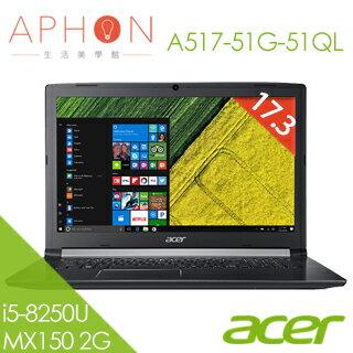 【Aphon生活美學館】ACER A517-51G-51QL (i5-8250U/17.3吋FHD/4G/1TB/MX150 2G/Win 10)- 送acer保溫杯+星光大道餐墊