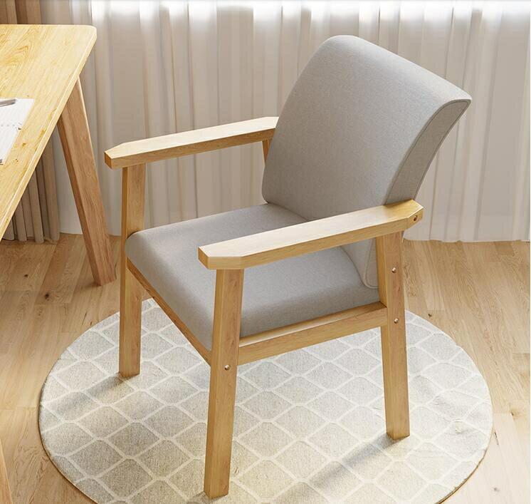 家用簡約實木電腦椅舒適學生學習椅寫字椅書桌椅臥室凳子靠背椅子 AT