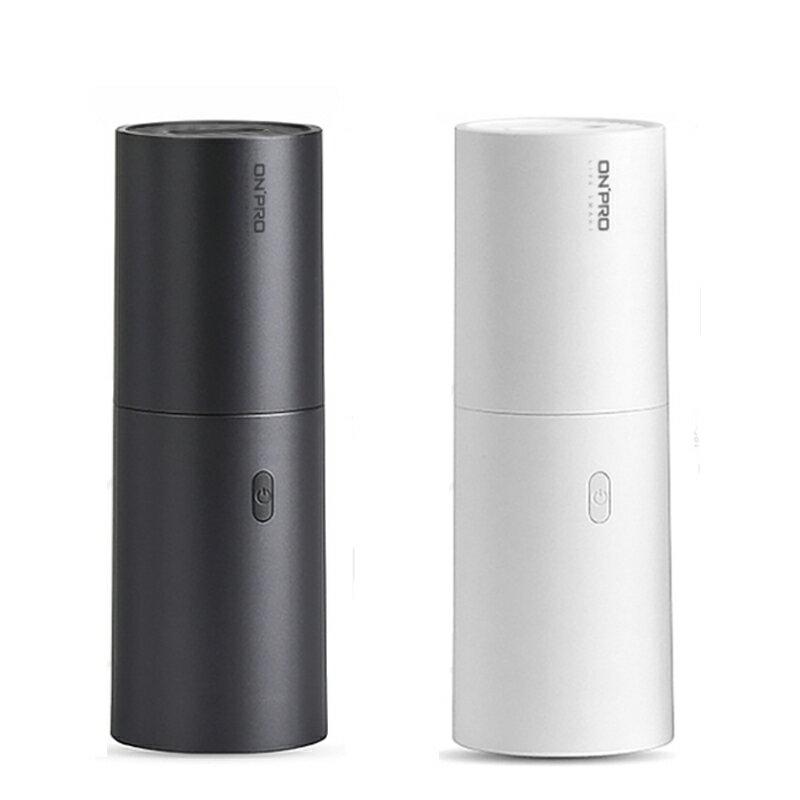 ONPRO - UV-V1 USB充電式日風迷你 吹吸兩用無線吸塵器(兩色)