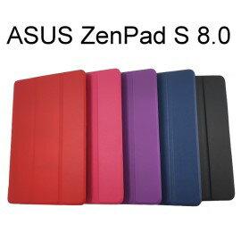 ASUS ZenPad S 8.0 Z580CA 平板 三折皮套