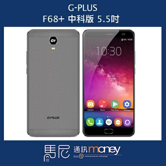 (贈保護貼+原廠皮套)積加G-PlusF68+中科版無照相金屬機身指紋辨識4G+3G雙卡雙待【馬尼通訊】