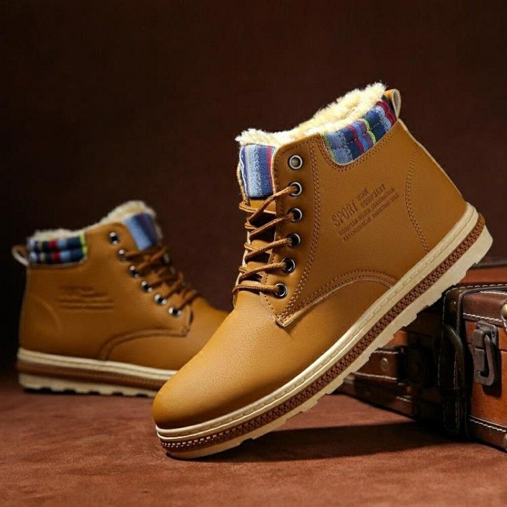 雪地靴男韓版潮流短靴東北加絨加厚保暖棉鞋高幫靴子馬丁鞋潮  青木鋪子
