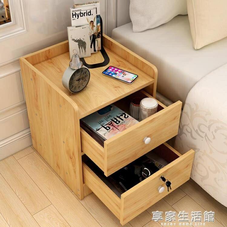 夯貨折扣! 超窄簡易床頭櫃40cm床邊簡約現代迷你收納儲物小經濟型櫃子YTL