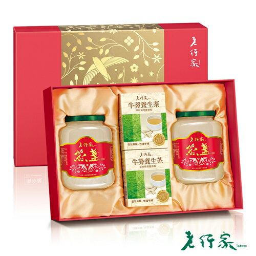 老行家旗艦館:【老行家】雙龍禮盒(350g即食燕盞*2+牛蒡茶*2)