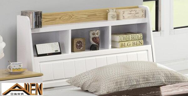 亞倫傢俱*雅格絲白色3.5尺床頭箱