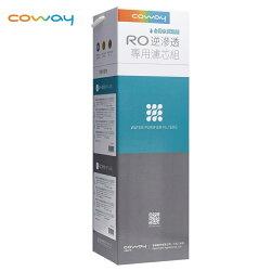 Coway RO逆滲透專用濾芯組【14吋第二年份】