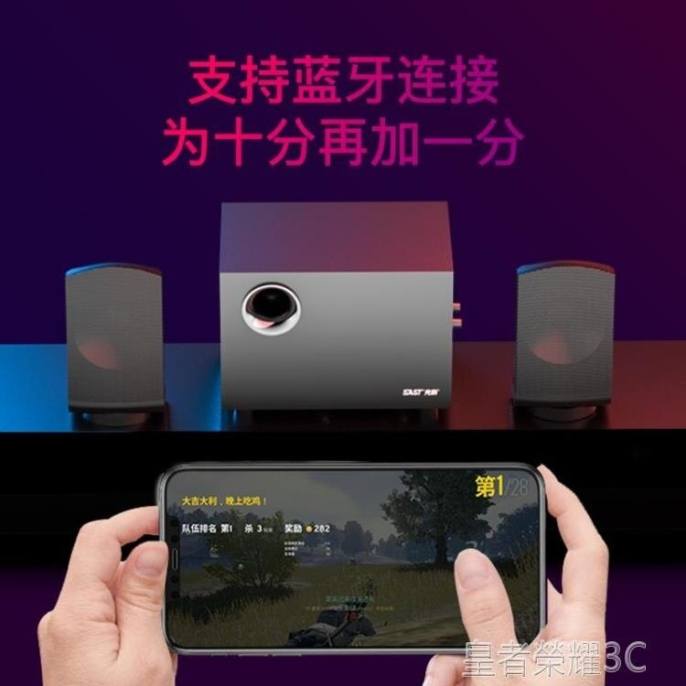 電腦喇叭 電腦音響台式機小音箱有線有源影響超重低音炮筆電外放用小型喇叭高音質 2021新款