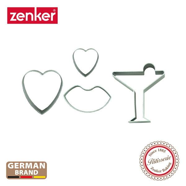 德國Zenker戀愛系列餅乾模四件組ZE-5235881