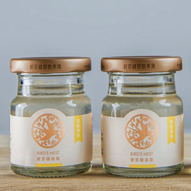 【常溫】經典燕窩禮盒-60克x6入-無添加任何添加劑,營養補充及調整體質的聖品! 1