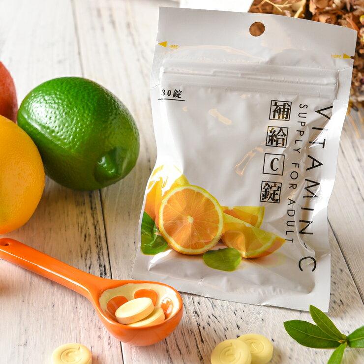 【超取免運組】營養補給錠(30錠 / 包)-隨身攜帶的營養與美麗,滿足一天的活力 2