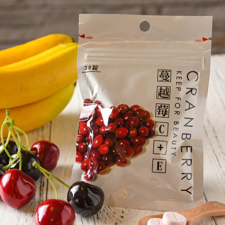 【超取免運組】營養補給錠(30錠 / 包)-隨身攜帶的營養與美麗,滿足一天的活力 3
