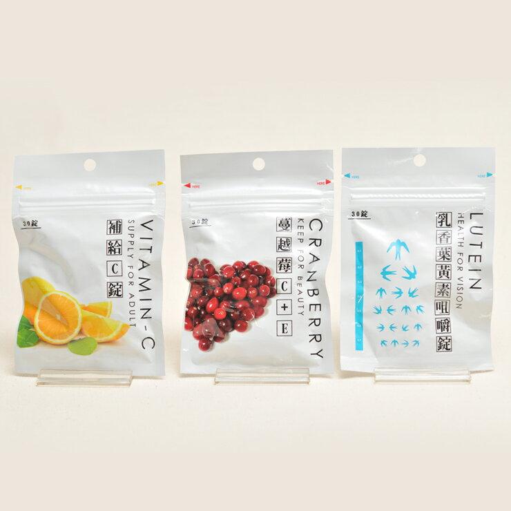 【超取免運組】營養補給錠(30錠 / 包)-隨身攜帶的營養與美麗,滿足一天的活力 4