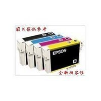 【台灣耗材】EPSON相容墨水匣NO.255高容量T2551黑色適用XP-601XP-701XP-721XP-821XP-801XP601XP701XP721XP801XP821◆電話訂購專線:02-28943045另有副廠墨水匣碳粉匣