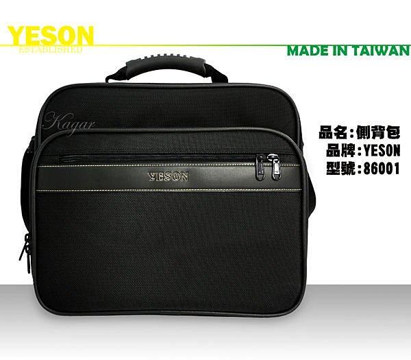 ~加賀皮件~Yeson永生黑色肩背手提側背雙層兩用公事包  電腦包  可放A4~86001