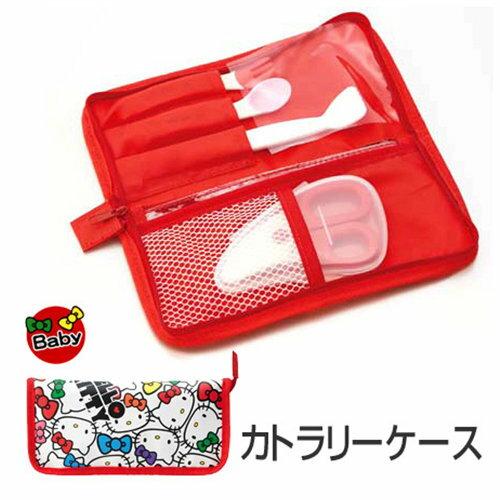 【 淘氣寶寶】日本進口 外出餐具收納袋 餐具收納包 【Kitty款】可放餐具/食物剪/學習筷/圍兜