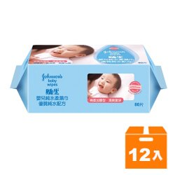 嬌生 嬰兒純水柔濕巾 棉柔加厚型 80片 (12包)/箱