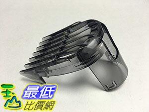 [106美國直購] New HAIR CLIPPER COMB For Philips QC5510 QC5530 QC5570 QC5580 3-15mm clipper hair shaver Replacement Accessories