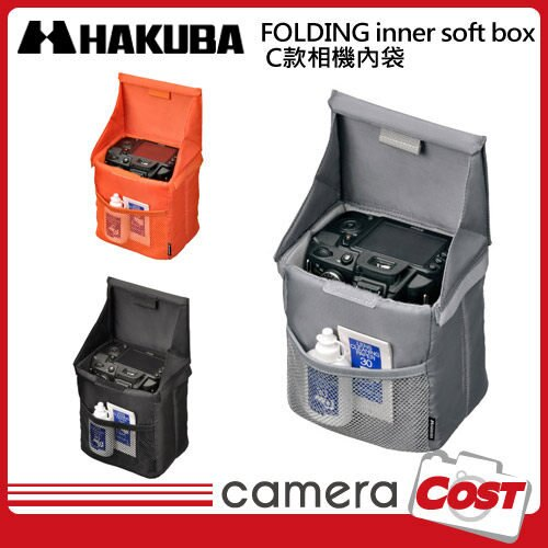 HAKUBA 長焦段鏡頭相機內袋C款^(三色^)