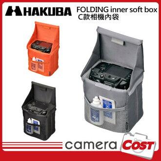 HAKUBA 長焦段鏡頭相機內袋C款(三色)