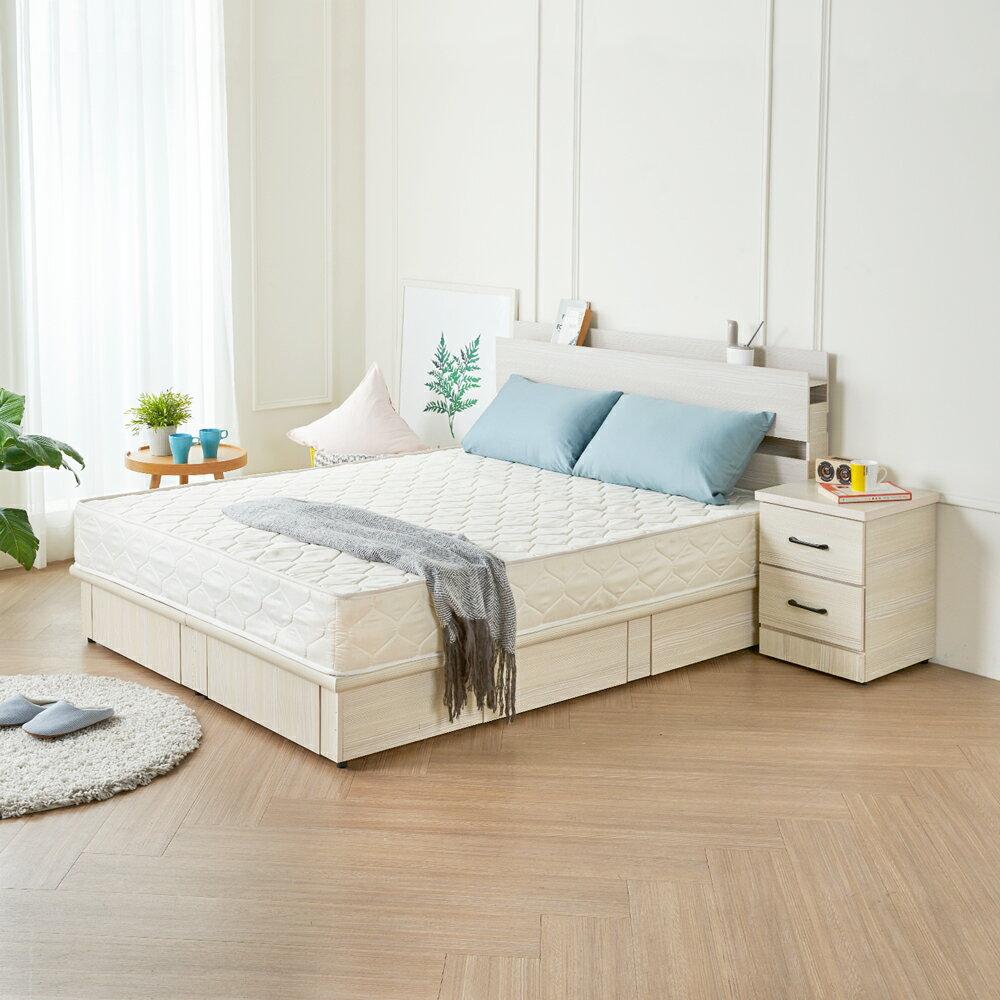 伊芙琳現代風木作系列房間組 / 4件式(床頭+抽底+床墊+床頭櫃) / 4色 / H&D東稻家居 2