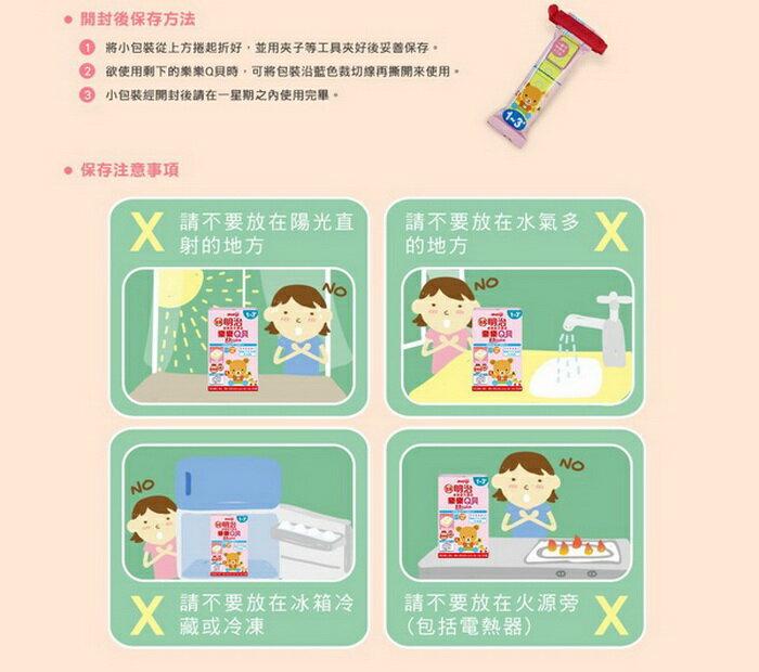 【明治】樂樂Q貝 成長方塊奶粉 1-3歲-448gx7盒 好窩生活節 4
